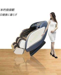 Ghế massage Saporoo 8600