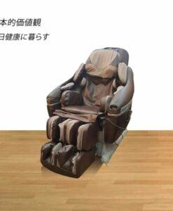 Ghế massage nội địa nhật Family Inada 10000