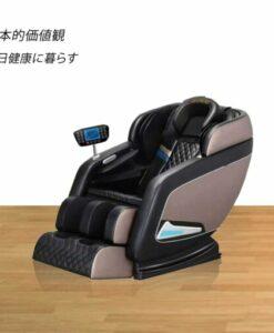 Ghế massage RB – 988S