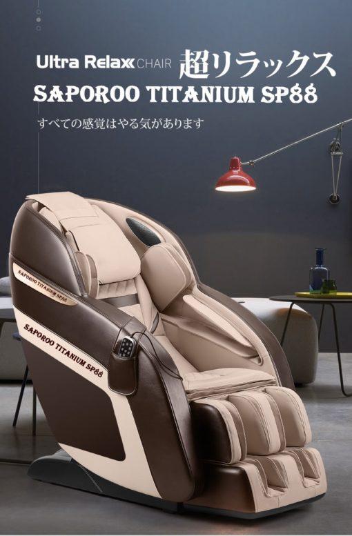 ghế massage saporoo platium (29)-min-min