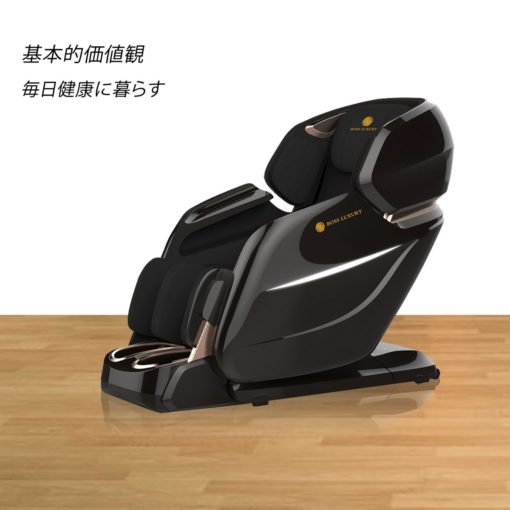 ghe massage boss luxury s750 4
