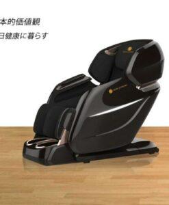 Ghế massage BOSS LUXURY S750
