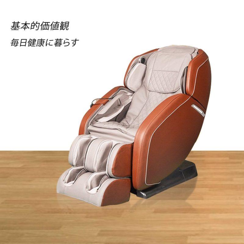 ghe massage okazaki 103b 6