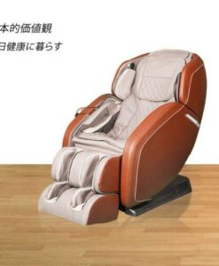Ghế massage OKAZAKI 103B