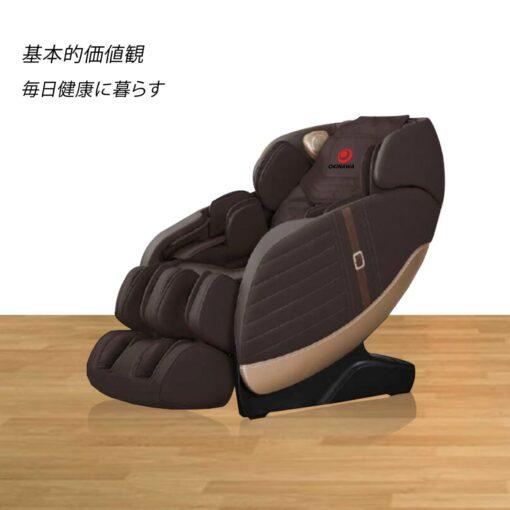 Ghế Massage OKAZAKI OS 2100