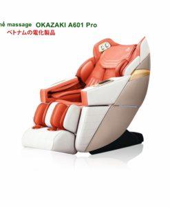 Ghế Massage OKAZAKI A601 PRO