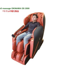 Ghế Massage Toàn Thân Okinawa OS 2000