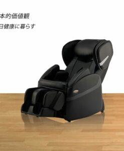 Ghế Massage Nhật Nội Địa Fujiiryoki AS-680