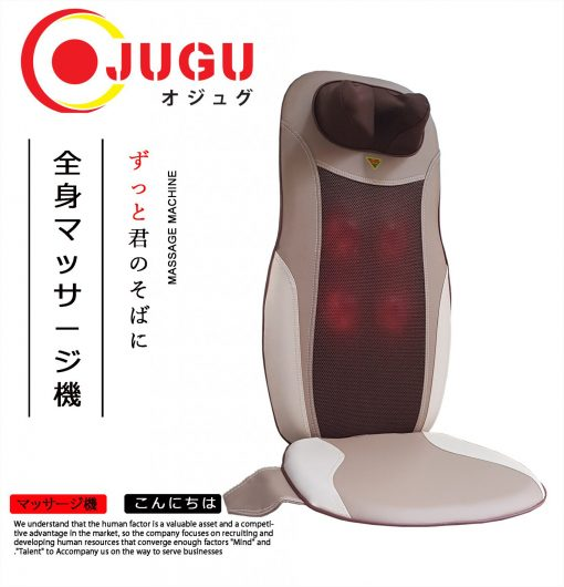 Đệm massage OJUGU-GTK 340