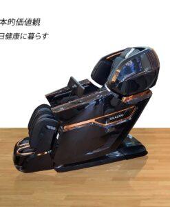 Ghế massage Nhật Bản Okazaki OS 1000