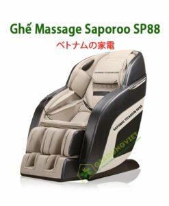 ghe massage saporoo sp88