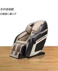 Ghế massage Saporoo Titanium SP88 Nhật Bản