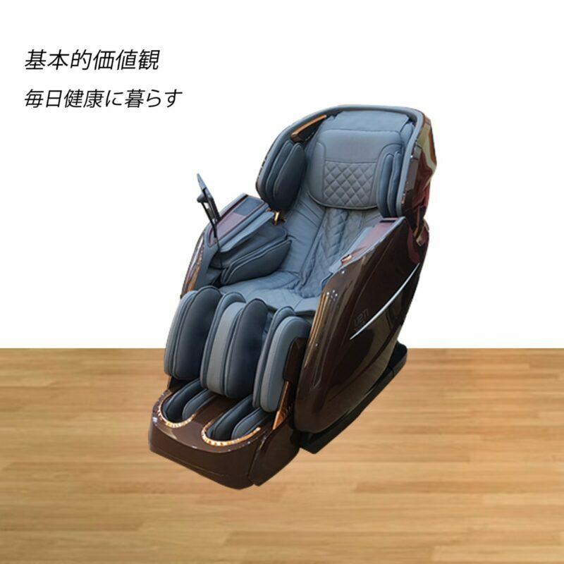 Ghế massage ITSU SU-180 Nhật Bản