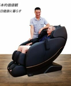 Ghế massage toàn thân Panasonic EP-MA73TF