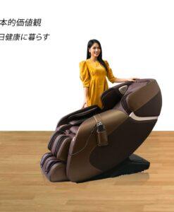 Ghế massage Toyoky C666