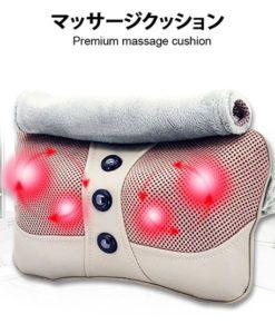goi massage ojugu