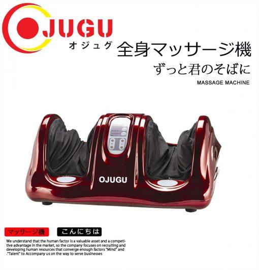 máy massage chân OJUGU-TPU890