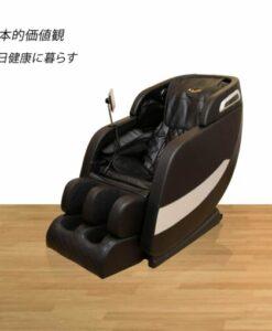 Ghế massage cao cấp Azado A – 18