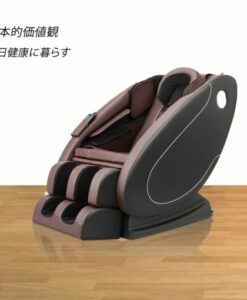 Ghế massage Nhật Bản Saporoo SP 68