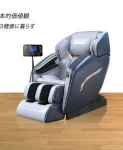 Ghế massage OKINAWA KS 558