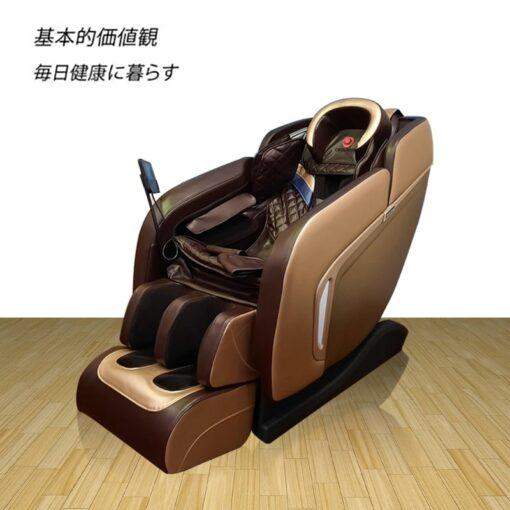 Ghế massage OKINAWA OS 555