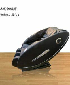 Ghế massage tính tiền tự động Saporoo 6803