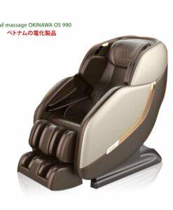 ghe massage toan than okinawa os 990 1 min