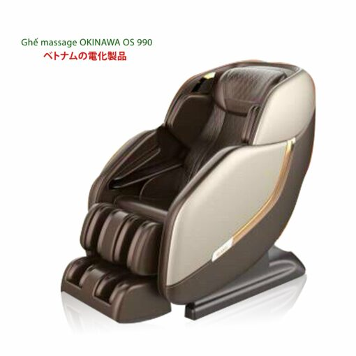 ghe massage toan than okinawa os 990 1 min scaled