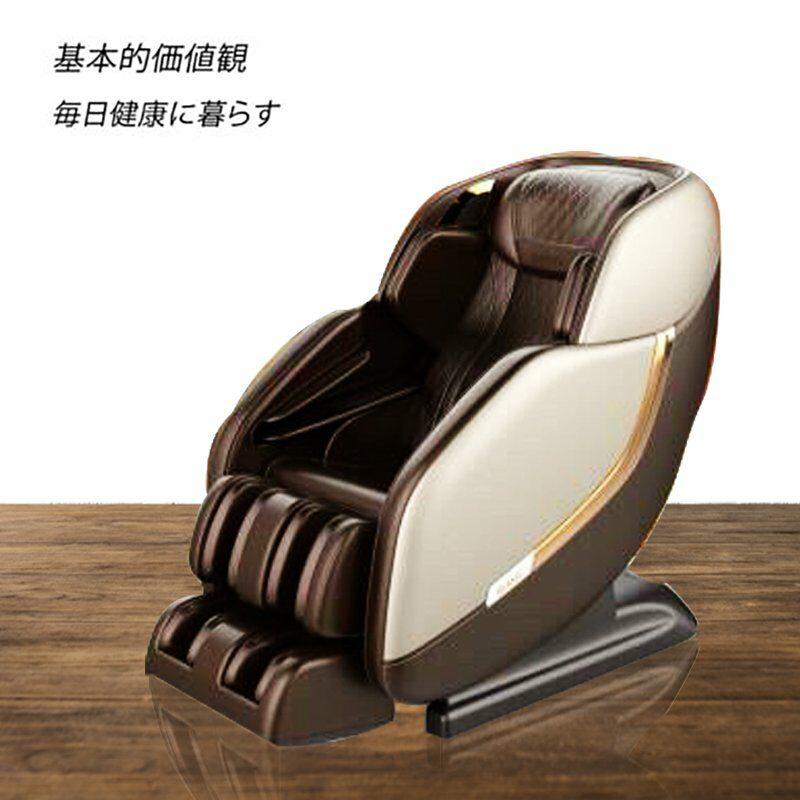 ghế massage toàn thân Okinawa OS 990