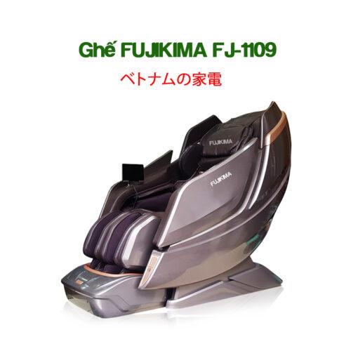 FJ1109