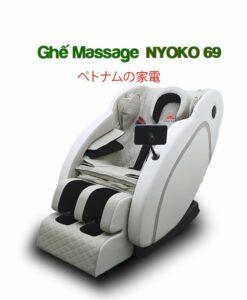 ghe massage nyoko 69 min 1