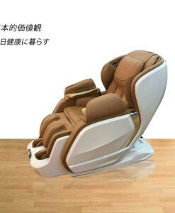 ghe massage okazaki js 501 4 min scaled 1
