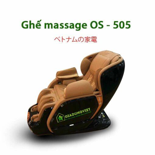ghe massage okazaki os 505